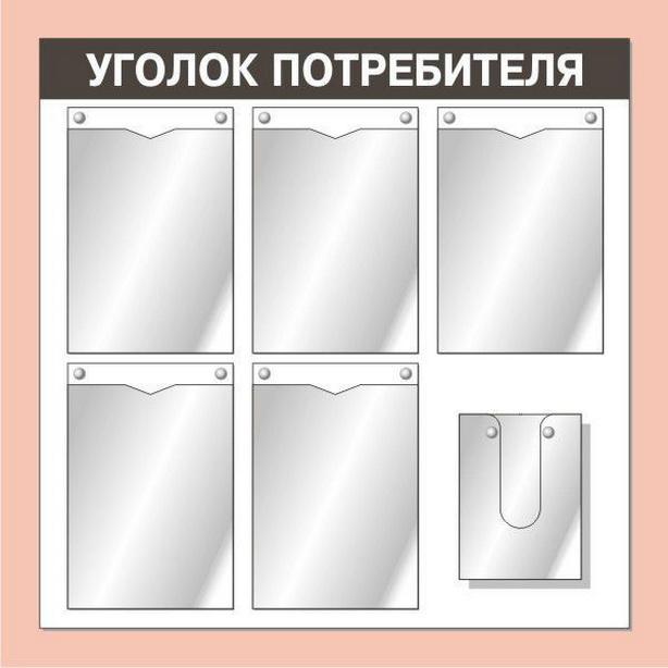 estportal-com4
